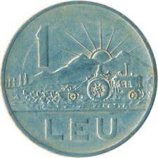 Socialist Romania, 1 LEU , 1963, Bucharest, #WT5945