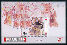 Macau Macao 2017 MNH Farewell My Concubine Chinese Opera 1v M/S Music Stamps