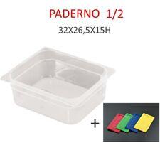 BACINELLA CONTENITORE GASTRONORM POLIPROPILENE 1/2 32X26,5X15H C/COPER.PADERNO