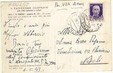 ZZ0625 - IMPERIALE SINGOLO ISOLATO SOVRASTAMPATO PM SU CARTOLINA PM22 07-05-43
