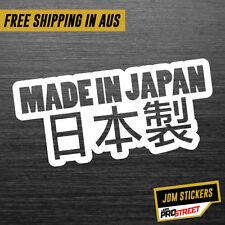 MADE IN JAPAN JDM CAR STICKER DECAL Drift Turbo Euro Fast Vinyl #0188