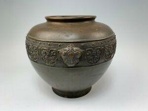 Antique Chinese Bronze Decorated Pot Vase