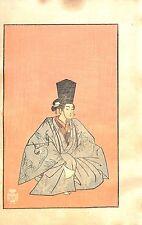 Shunsho and Buncho Ehon Butai Ogi Japanese Woodblock Fan Print No. 3