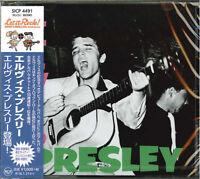 ELVIS PRESLEY-S/T-JAPAN CD BONUS TRACK Ltd/Ed B63