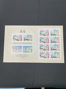 GIFTS OF FRIENDSHIP Mint Sheet of 12 US New Postage Stamps