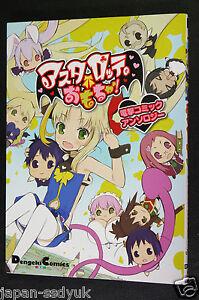 JAPAN Astarotte no Omocha! (Lotte no Omocha)manga Dengeki Comic Anthology