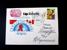 Russian Republic 1994 Cachet Cover with Aux Lighthouse stamped cachet #6130