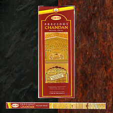 Encens PRECIOUS CHANDAN (Bois de santal) - Encens indien