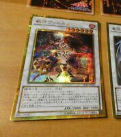 YUGIOH JAPANESE GOLD SECRET CARD CARTE STARDUST DRAGON GP16 JP009 OCG JAPAN MINT