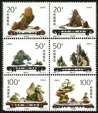 China Stamp -1996-6 Potted Landscapes Stamps-MNH