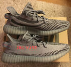 Adidas Yeezy Boost 350 V2 Beluga By Kanye West 10,5 US, 10 UK , 44 2/3 EU