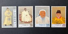 1962 ROC Taiwan SC# 1355-1358 Emperors