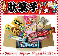 Sakura Japan Dagashi Set Japanese Candy Chocolate Snacks - 10 Pieces Box