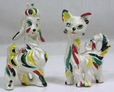 Vtg PAIR Cat & Poodle Figurines w Multi Color Stripes Japan 1950s