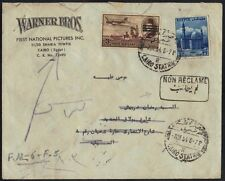 "EGYPT 1954 WARNER BROTHERS LOCAL CVR MARKED ""NON RECLAME"" REGISTERED CAIRO STAT."