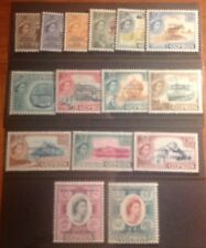 CYPRUS QE2 OVERPRINT DEFINITIVES SG188/202 VERYLIGHLY MOUNTED WITH UNMOUNTED £1