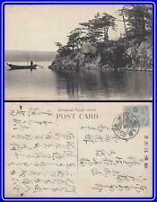 Japan = BEFORE WWII POSTCARD w/STAMP = REAL PHOTO