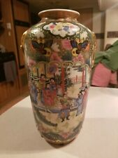 Vintage Chinese Vase From The Qianlong Period Porcelain
