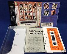 BANGLES Japan Cassette Tape Different Light 28KP1339 Manic Monday Prince F/S