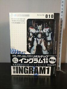 Figurine Figure Revoltech yamaguchi av-98 ingram1 patlabor n°010 Kaiyodo