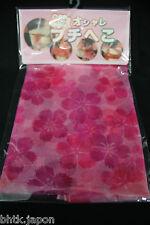 プチ兵児帯 PUCHI HEKO OBI japonais - Sakura rose - Ceinture souple décorative
