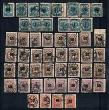 MEMEL 1923 SC#N68,N69,N75,N76,N77 USED LOT LITHUANIA OCUP. THICK FIGURES 477$ CV