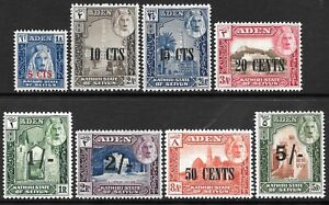 ADEN STATE OF SEIYUN 1951 set 8, mint hinged. SG 20/27. Cat.£50.