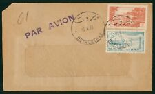 Mayfairstamps Lebanon 1953 Beirut Dual Franked Airmail Cover wwo90269