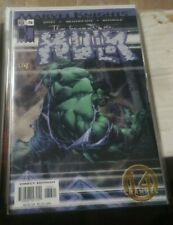Incredible Hulk  # 76 2002,4  Marvel monster bruce banner immortal hulk fugutive
