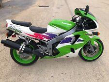 New listing 1995 Kawasaki Other