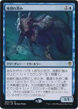 ***4x JAPANESE Chasm Skulker*** Commander 2016 Mint MTG Magic Cards