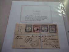 COOK ISLANDS FIRST ISSUE STAMPS On 1893 Registered Cover TO USA