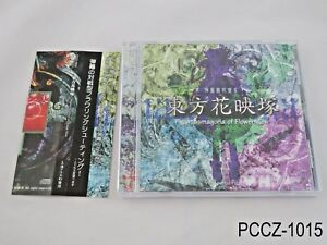Touhou Phantasmagoria of Flower View TH09 PC Game Toho Kaeizuka Japanese Japan A