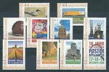 Nederland: 2008 - Beurspostzegels compleet postfris / MNH
