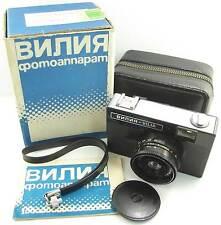 !!NEW!! 1992! VILIA-ВИЛИЯ Russian USSR LOMOGRAPHY Be LOMO Compact 35mm Camera