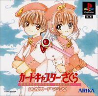 USED PS1 PS PlayStation 1 Card Captor Sakura Clow Card Magic