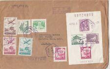 Korea Airmail Cover
