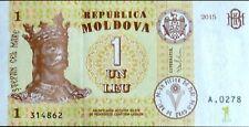 Money of Moldova ▶ P-21 2015 Note 1 lei World Banknote unc