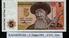 Kazakhstan - 5 Tenge - 1993, P#9, UNC