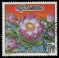 """CAMBODIA 231 (Mi274) - Lotus Flowers """"Nelumbium speciosum"""" (pf66029)"""