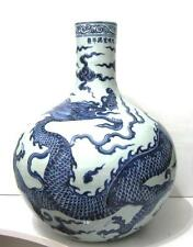 "Chinese Baluster Vase With Dragon 16.75"" Blue on White Char Marks to neck"