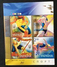 4 timbres 2012 : 30ème Jeux Olympiques