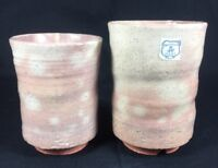 Vintage Hagi Raku Glazed Ceramic Pottery Cup Set of 2 Signed Japanese Pottery