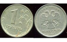 RUSSIE   1 rouble 1997