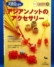 Asian Knot Accessories - Strap, Choker..etc./Japanese Craft Pattern Book