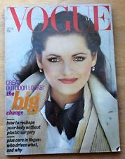 Vogue April 1977 - Great Outdoor Looks + Cars