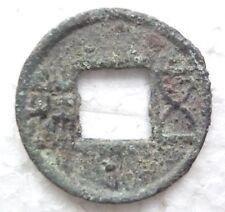 Chinese Eastern Han Dynasty (25-220AD), WU ZHU bronze coin, Fine 东汉五铢