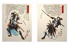 Asian Japanese Ukiyoe Ronin Samurai Art Prints