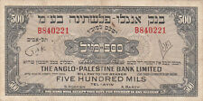 500 MILS FINE BANKNOTE FROM PALESTINE/ISRAEL/ANGLO-PALESTINE BANK 1948 PICK-14