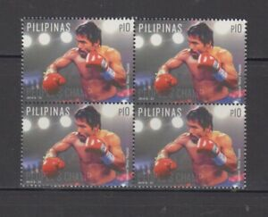 Philippine Stamps 2015 Manny Pacquiao Block of 4 set, MNH